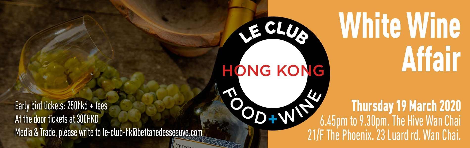 Le Club Food & Wine - White Wine Affair