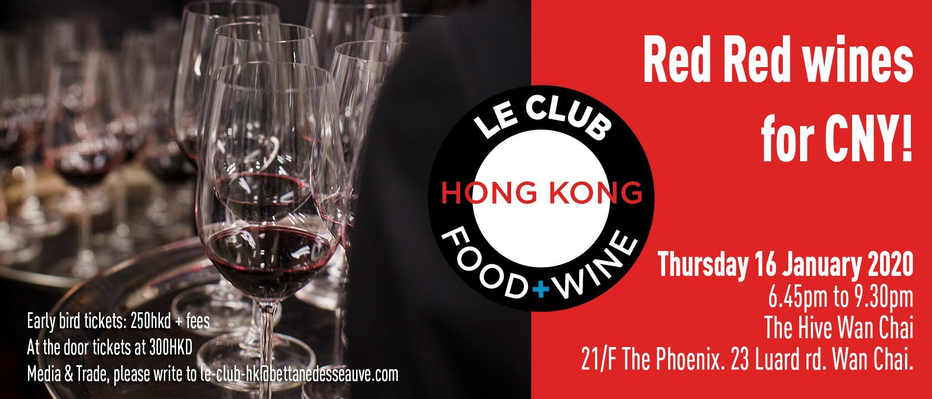 Le Club Food & Wine - 16 January 2020