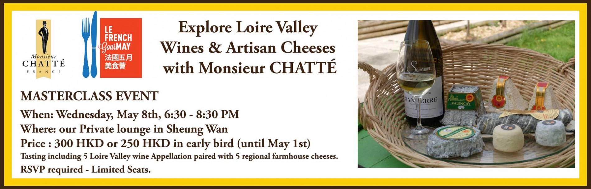 Explore Loire Valley Wines & Artisan Cheeses