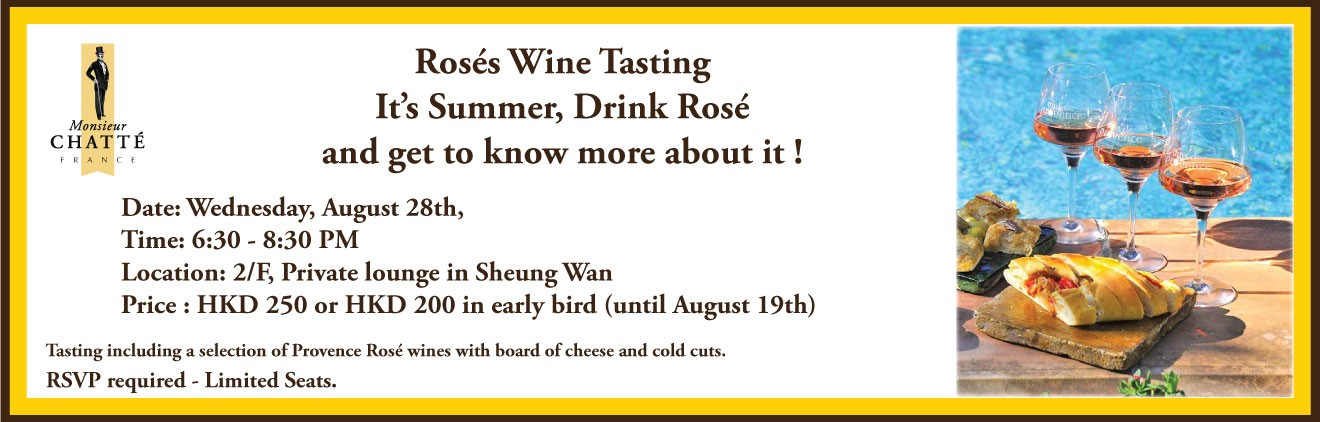 Rosé Wine Tasting