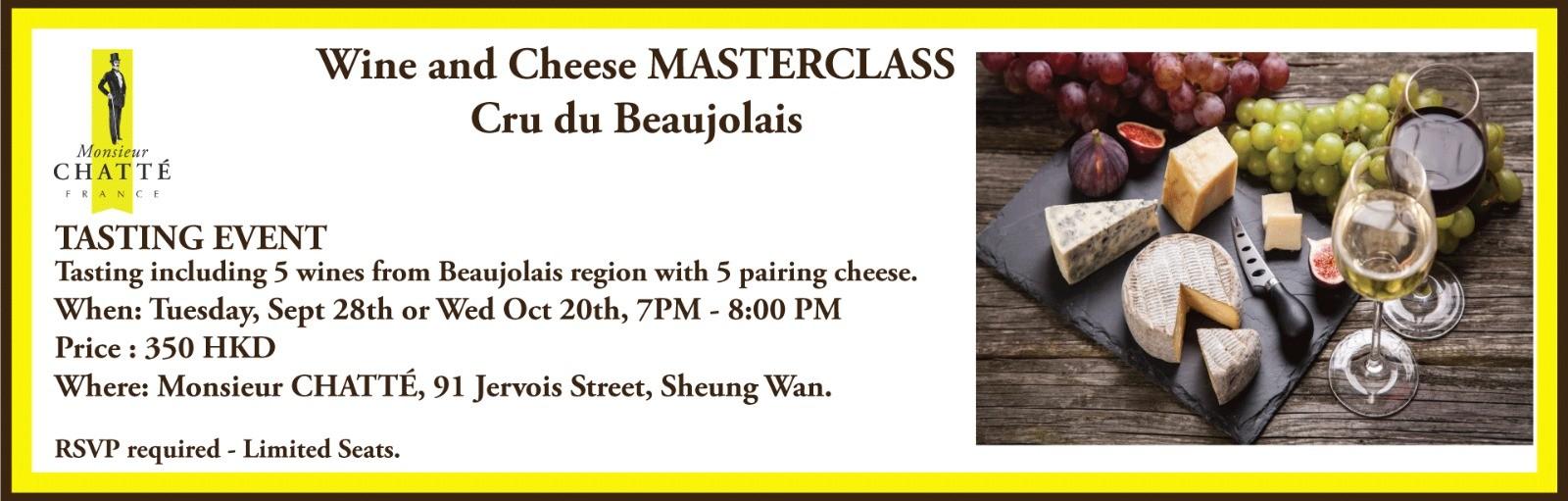 WINE & CHEESE PAIRING MASTERCLASS CRUS DU BEAUJOLAIS