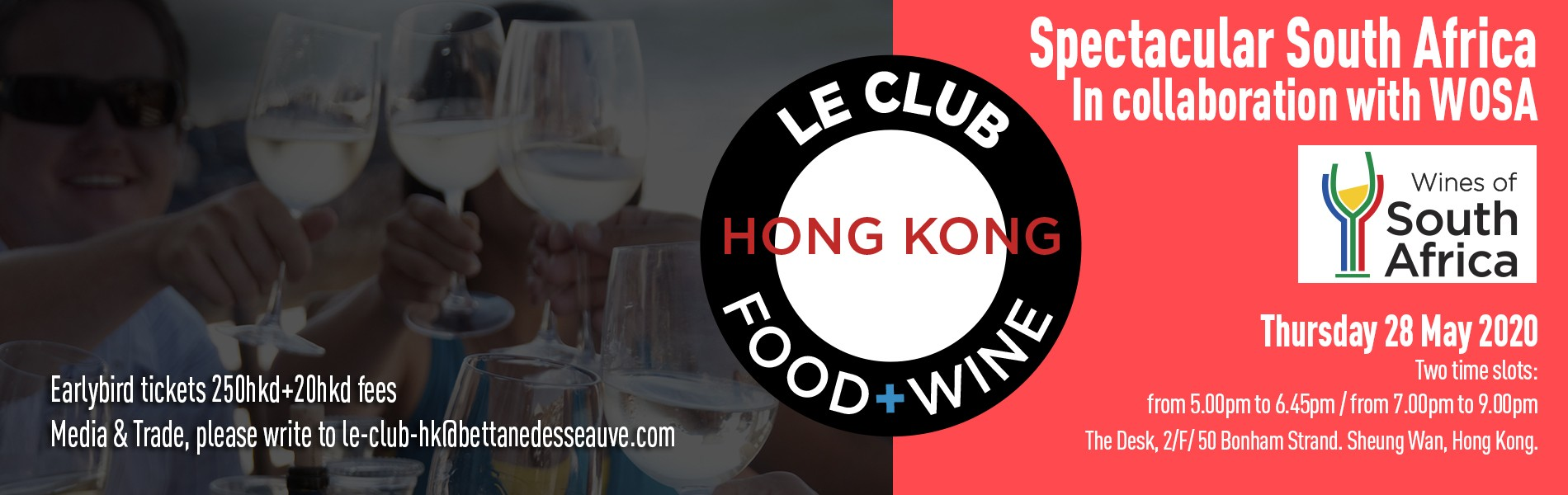 Le Club Food & Wine - Celebrating Spectacular South Africa with WOSA