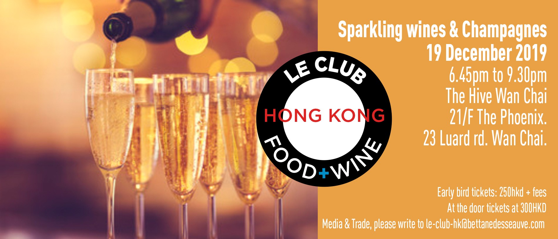 Le Club Food & Wine - 19 December 2019