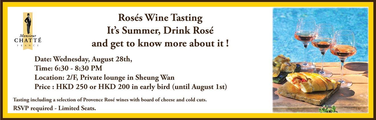 Provence Rosé Wine Tasting